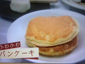 栗原はるみレシピふわふわパンケーキ