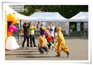 大阪鶴見緑地公園のハロウィンイベント