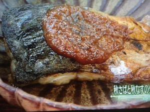 あさイチのクミンみそ焼き鯖レシピ