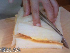 京都人の密かな愉しみで大原千鶴が作ったたまごサンドの作り方レシピ