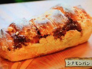 パン旅。名古屋のシナモンパン