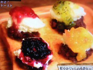 パン旅。名古屋の小倉トースト