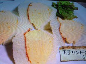 パン旅京都マドラグのたまごサンド
