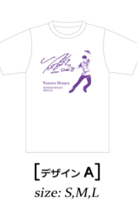 羽生結弦Tシャツ