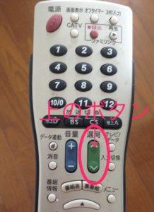 NHKで102チャンネルを見る方法